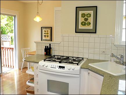 Kim S Kitchen Sink 8 1 09 9 1 09